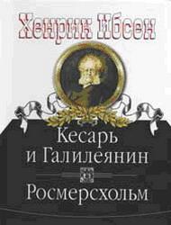 Книги норвежских авторов и о Норвегии на русском языке, вышедшие в 2006 году