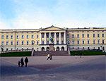 «Шутник» хотел продать дворец норвежского короля за один доллар
